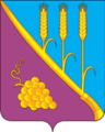 Coat of arms of Starotitarovskaya.png