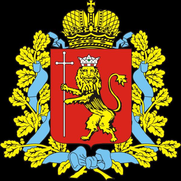 File:Coat of arms of Vladimiri Oblast.png
