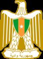 Coat of arms of Wadiya.png