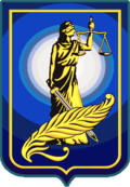 Coat of arms of law faculty.png