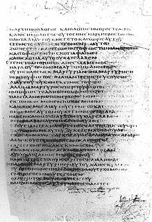 Textual variants in the Gospel of John