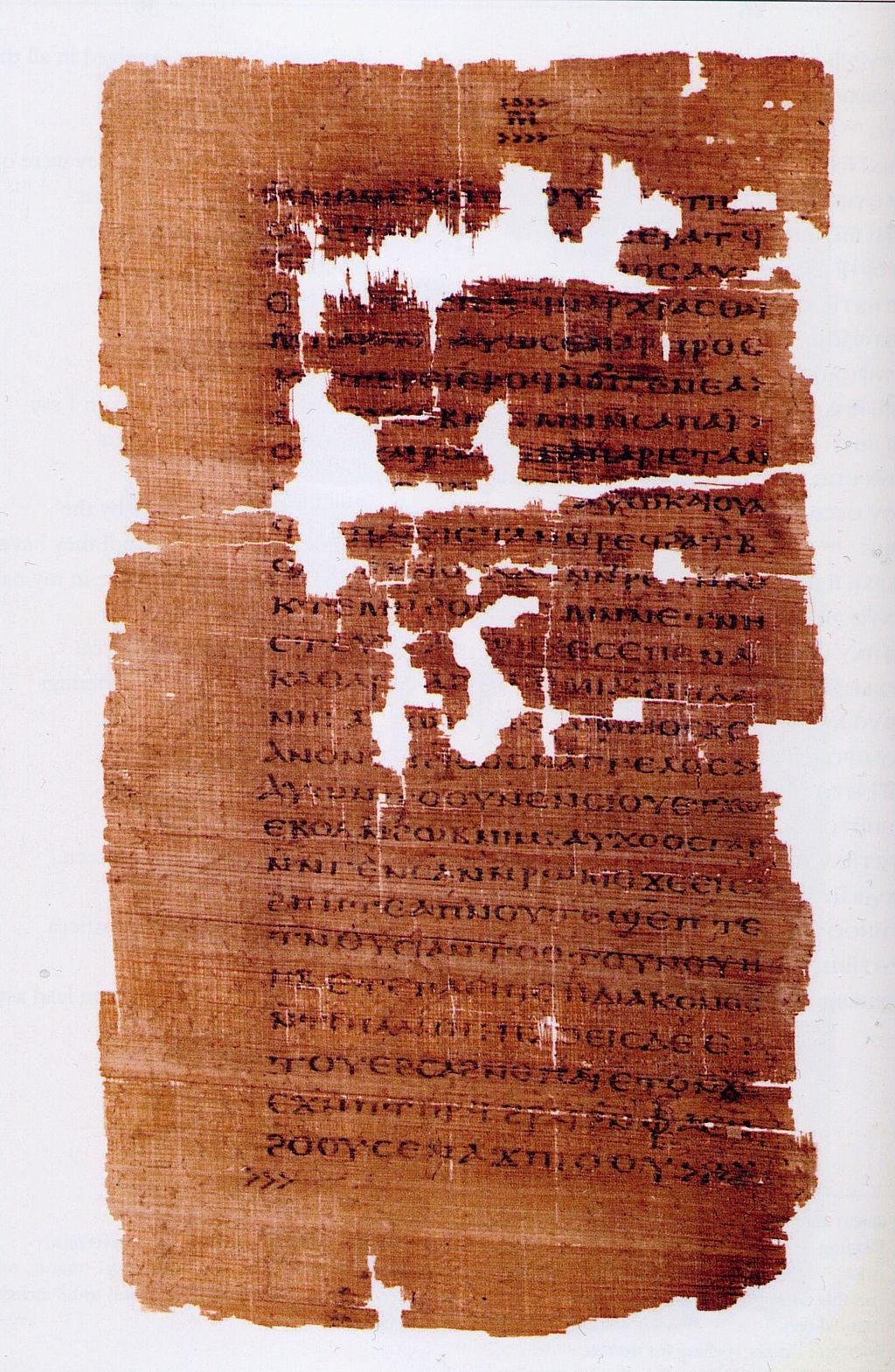 Codex Tchacos p40