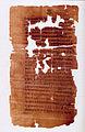 Codex Tchacos p40.jpg