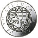 Coin commemorating the 600th anniversary of the Žalgiris Battle Aversum (2).jpg