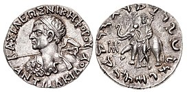 Coin of Antialkidas.jpg