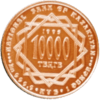 Coin of Kazakhstan 0246.png