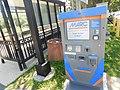 College Park MARC station College Park Station (44453961391).jpg