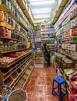 Comercio en la plaza del 9 de abril de 1947, Tánger, Marruecos, 2015-12-11, DD 78.JPG