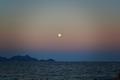 Conjuro a Lua até o amanhecer.png