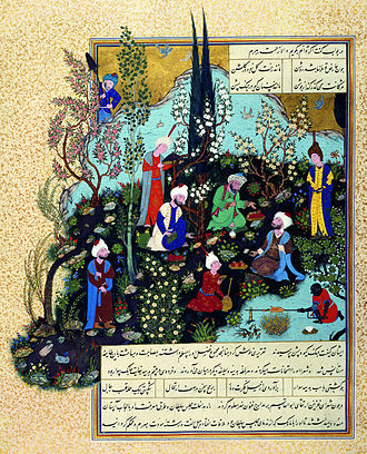 Ferdowsi - Ferdowsi and the three Ghaznavid court poets