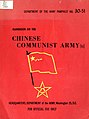 Cover - DA Pamphlet 30-51 Handbook on the Chinese Communist Army 7 Dece (page 2 crop).jpg