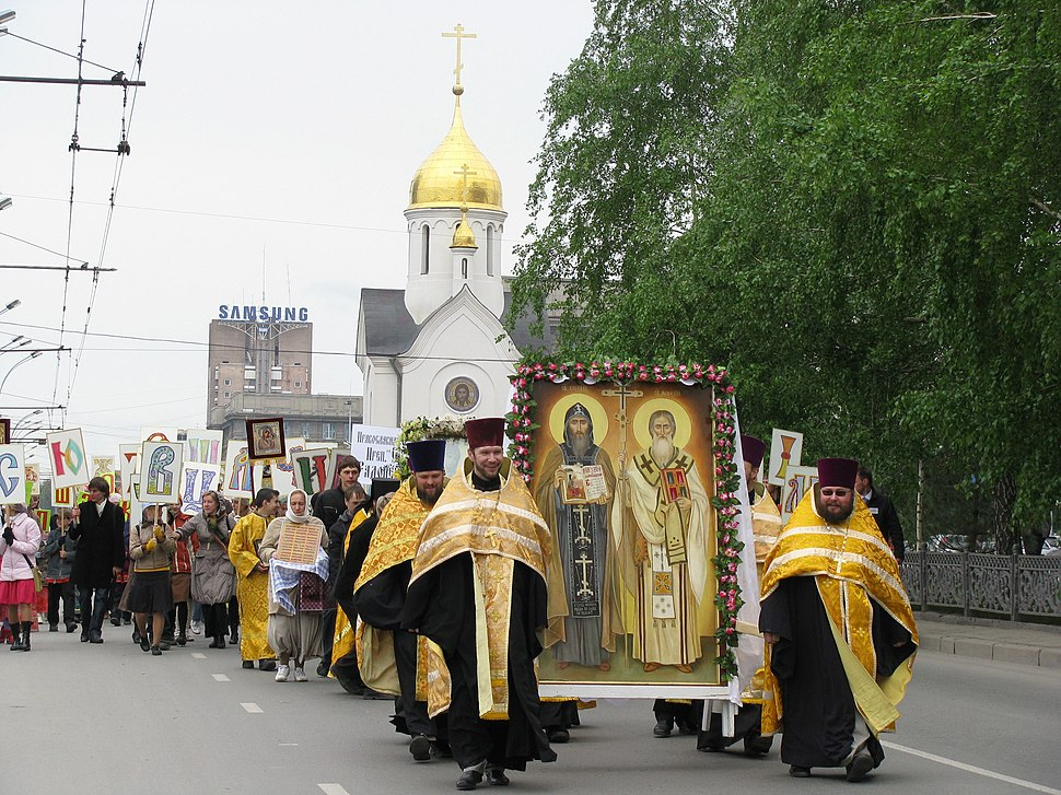 Cross Procession in Novosibirsk 01