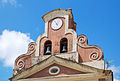 Cupula parroquia poblado de Fomento. Sancti Spiritus.jpg