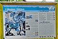 Cyklostezka Ohře u Mostova infopanel.jpg
