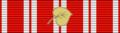 Czechoslovak War Cross 1918 (leaf) Bar.png