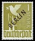 DBPB 1948 17 Freimarke Schwarzaufdruck.jpg