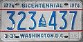 DC 1976 Bicentennial License Plate.jpg