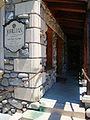 DSC28077, Joullian Vineyards Tasting Room, Carmel, California, USA (4334767615).jpg