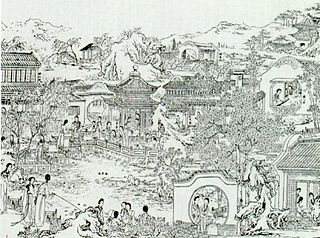 Daguanyuan