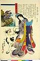 Dai Nihon Rokujo-yo Shu no Uchi (BM 1973,0723,0.26 16).jpg