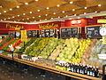 David City Rey grocery store.jpg