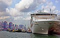 Dawn Princess Hong Kong. (16404343944).jpg
