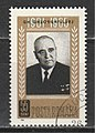 Dej stamp-1966.jpg