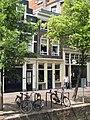 Delft - Voorstraat 7.jpg