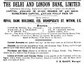Delhi London Bank ad.jpg