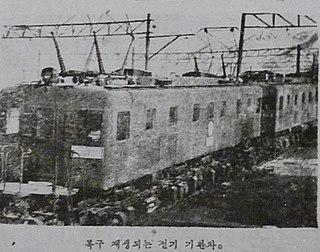 DeRoNi-class locomotive Electric locomotive