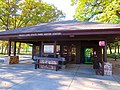 Devils Lake State Park Visitors Center - panoramio.jpg