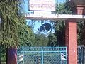 Dhangadhi Park 1.jpg