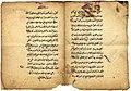 Dijalozi Osmanlije i Hrišćanina o vojno-politčkoj situaciji, druga polovina XVI veka.jpg