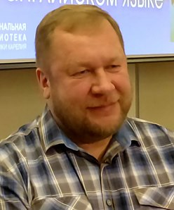 Dmitry Novikov (writer) 2019.jpg