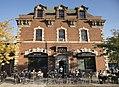 Dock Street Brewery West Philadelphia, PA.jpg