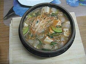 Doenjang - A bowl of homemade doenjang jjigae