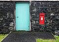 Door and postbox, Bangor - geograph.org.uk - 1963193.jpg