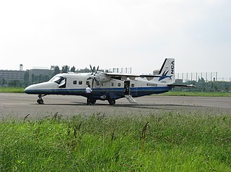 New Central Airservice - New Central Airlines' Dornier Do 228 at Chōfu Airport