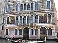Dorsoduro, 30100 Venezia, Italy - panoramio (433).jpg