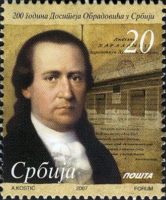 Dositej Obradović - Dositej Obradović on a 2007 Serbian stamp