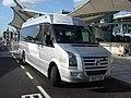 Dot2Dot bus at Heathrow Terminal 5, departure hall - geograph.org.uk - 1060934.jpg