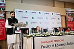Dr. Balig ur Rehman, State Minister of Federal Education and Training (34307731120).jpg