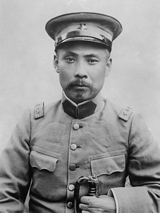 Warlord -  Duan Qirui, warlord of the Beiyang Clique of the Republic of China (1912–1928).