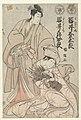 Dubbelportret van Iwai Kumesaburo en Iwai Kiyotaro-Rijksmuseum RP-P-1956-778.jpeg