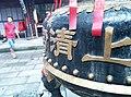 Dujiangyan, Chengdu, Sichuan, China - panoramio (4).jpg