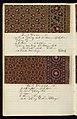 Dyer's Record Book (USA), 1880 (CH 18575299-9).jpg