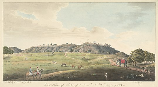 E. view of the Fort at Kalinjar. May 1814.jpg
