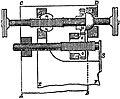 EB 9th Volume23 Telescope Fig 25.jpg