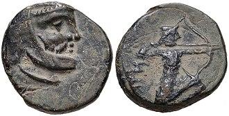 Sabaces - Coin of Sabaces. Persian Egypt. Circa 335-333 BC