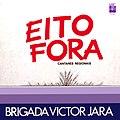 EITO FORA.jpg